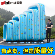 Intime's large pool of adult children baby baby sea pool bath thickened home swimming pool