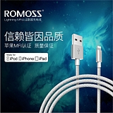 ROMOSS / romance mfi certification iPhone mobile phone data cable Apple 5/6/7 single-head nylon preparation