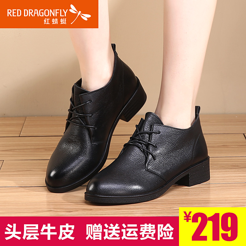 Red Dragonfly Women's Shoes Spring and Autumn New Genuine Leather Fashion Round Head Leather Shoes