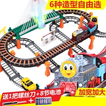 Thomas train set track electric sound and light car racing toys childrens educational toys gifts