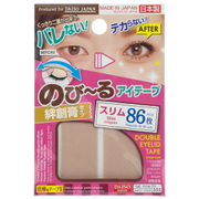 Japan Dachuang invisible double fold eyelid very fine matte color 86 color natural adhesiveplaster reflective