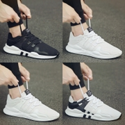 Summer air shoes men's leisure sports shoes running shoes trend of Korean all-match net white shoes
