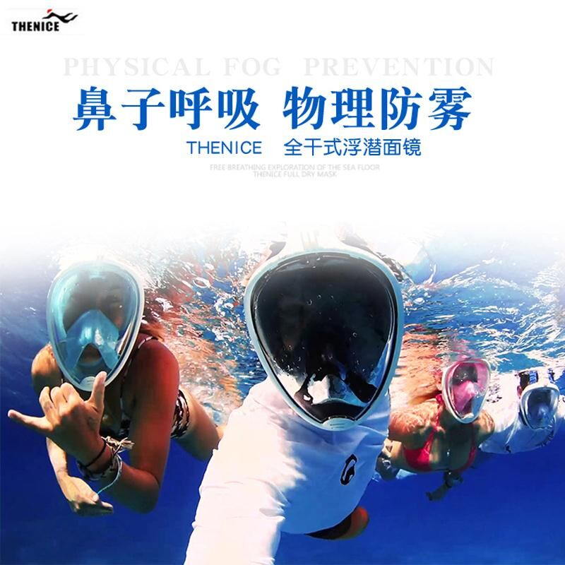 Snorkeling Sambo Full dry goggles Adult children Myopia Snorkel Set Snorkeling mask Snorkeling equipment