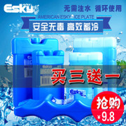 Australia Esky Lanbing ice box refrigeration air conditioning fan super insulation box pet milk cooling large ice cream