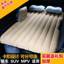 Cars cars car bed sleeping pad bed mattress contains travel by car in car SUV the back bed air mattress