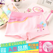 Girls' underwear and cotton underwear baby girl scout flat angle shorts 1/3/5/7/9 years old children female underwear