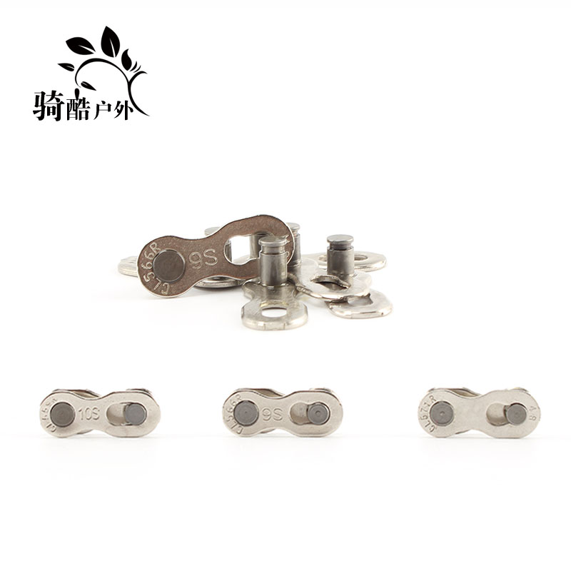 Magic Button of Bicycle Variable Speed Dead Flying Chain 7 Speed, 8 Speed, 9 Speed, 10 Speed Mountain Bike Chain Button and Bicycle Chain Button