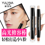 Double bar & high light Concealer repair Yan shadow waterproof V stereo face silhouette Biying high light pen light cream