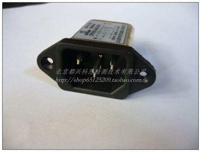 Suppression effect of 6A pulse group of S21 socket power filter