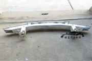 BMW E65 E66 730740745750 front bumper bar bone iron in support of front bumper front bumper framework