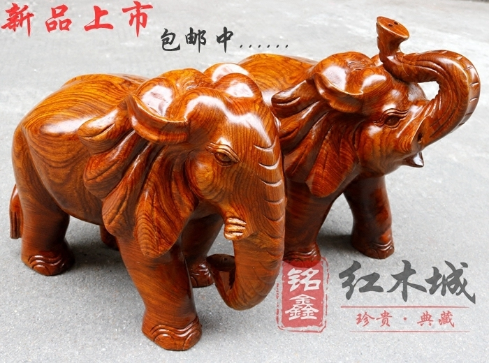Vietnam Huali Muna Fuwang objects geomantic elephants auspicious relocation gifts placed solid wood carved mahogany elephants