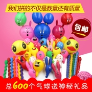 A variety of cute shaped thick balloon wholesale free children's toys baby toys with balloons