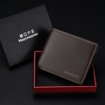 Men 's wallet short paragraph cross section of Korean business personality Japan and South Korea young male student wallet soft leather tide