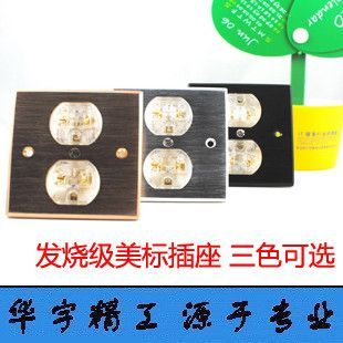 [The goods stop production and no stock]United States Snake King High-purity copper power supply board + panel Two-socket American standard power socket Wall plug
