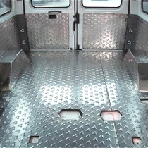 Quanshun assembly Ford new stainless steel floor Jiangling Teshun classic footbed van interior fully enclosed