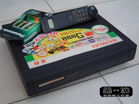 [Secondhand products]Hitachi 888G Video Recorder Old VHS Cassette Video Recorder