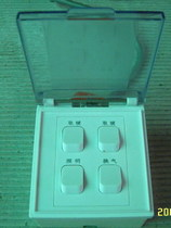 Bath Switch Four-lamp Bath Switch with Waterproof Box 86 Switch Op New Fly Universal Switch