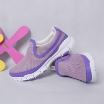 2013 counter genuine Heren Hengren 12405 women's sports shoes, casual shoes, breathable running shoes, special price
