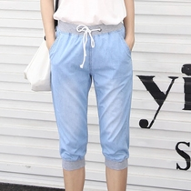Elastic waist jeans women pants loose casual cropped trousers in light summer students thin left bank of harem pants and Korean shorts