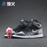 Beacon Sports Air Jordan 1 Shadow AJ1 Shadow Cool Grey 575441 555088-013