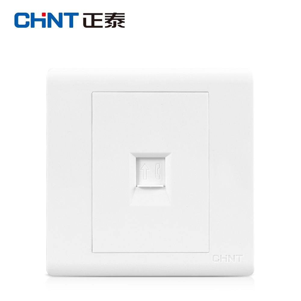 [The goods stop production and no stock]Genuine CHINT switch socket NEW7D e-induced series Telephone socket One telephone Four-core telephone