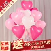 Wedding wedding room decor wedding room romantic heart-shaped balloon birthday party proposal heart-shaped package