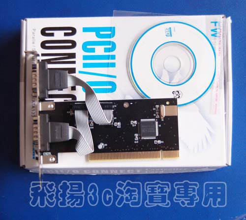 New WCH chip PCI serial port card/RS232 card COM port/support WIN7 WIN8 WIN10
