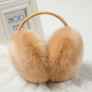 Winter wear ear muffs ms.man general Plush ear hair lovely warm warm earmuffs Earmuffs Ear bag in winter