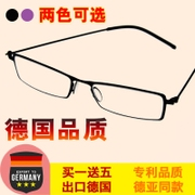 Men and women are comfortable reading glasses lightweight portable HD elegant resin glasses glasses German defence fatigue
