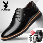 Dandy autumn new men's Leather Casual Shoes Mens Business head increased 6cm shoes