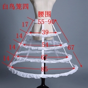 White four layer Lolita hollow cage pannier flounced skirt support Lo Niang fish maid daily violence