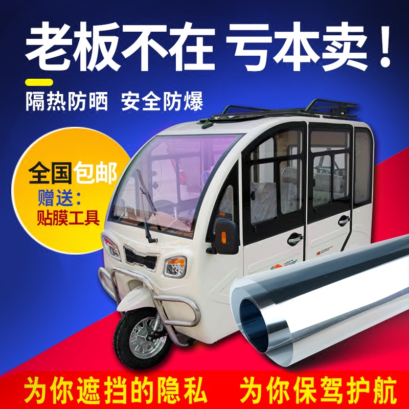 Haibao electric tricycle instead of bicycle