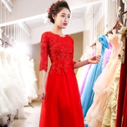 2017 new autumn and winter clothing toast the bride Korean red wedding engagement toast dress long thin clothes back