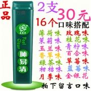 Easy Qingyan genuine lung stick powder smoke friends cool peppermint Taiwan snuff sticky powder natural incense lung Yi Qing