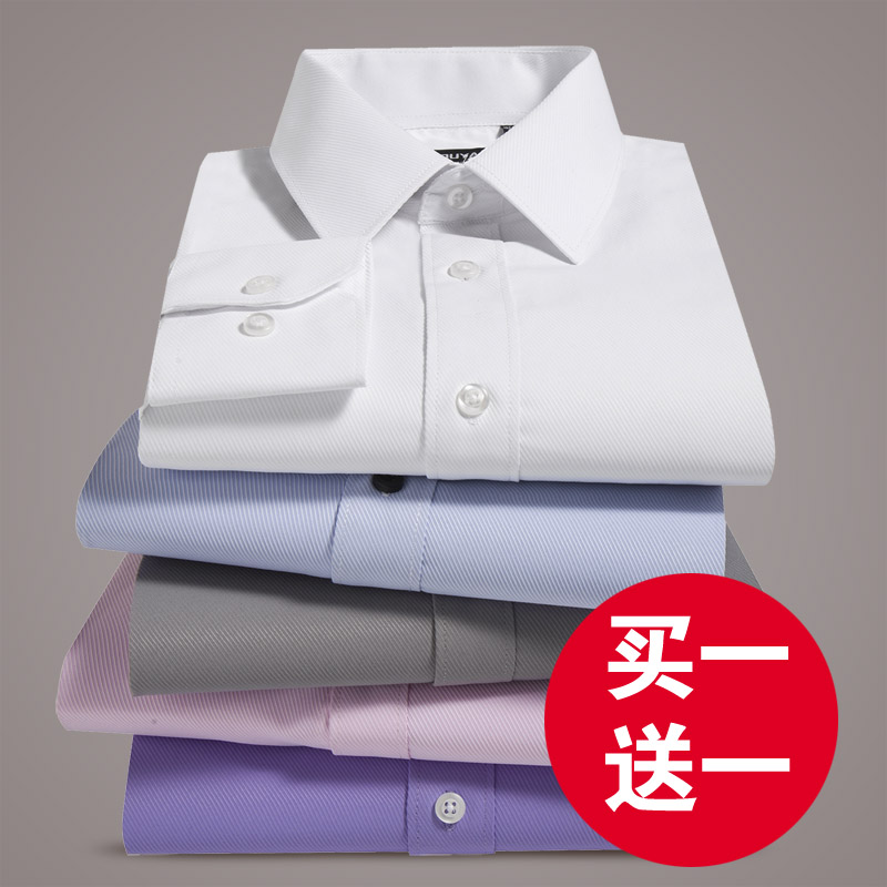 Spring and summer white shirt men's long sleeve slim business Korean Short Sleeve Shirt