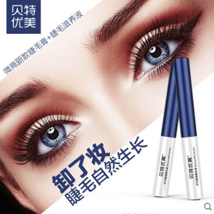 Bate's beautiful mascara, delicate, fine waterproof, long and curly.