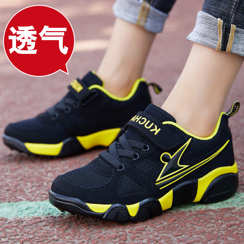 Middle and large children's boys' sports shoes children's shoes Korean version running shoes casual shoes