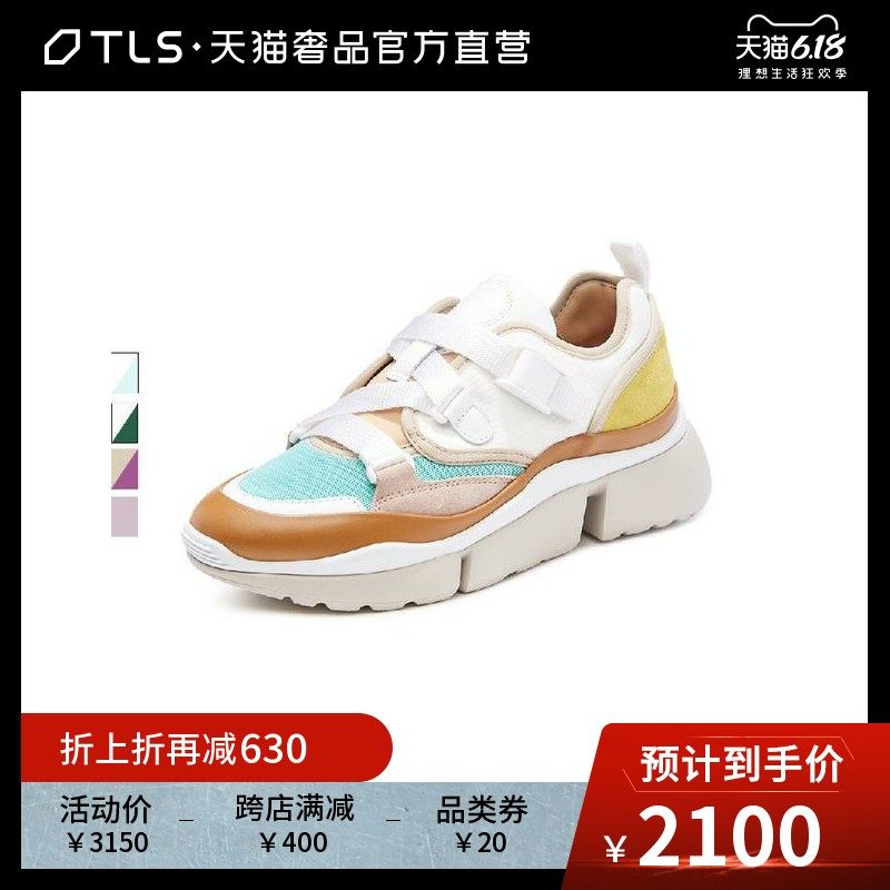 Chloe/Chloe Cowskin Multicolored Fashion Sports Ladies Low-Upper Shoes
