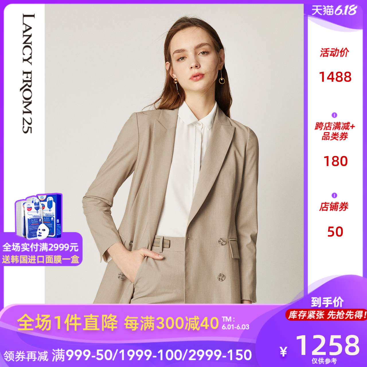 Langzi women's suit store same style fall / summer 2020 fashion Retro