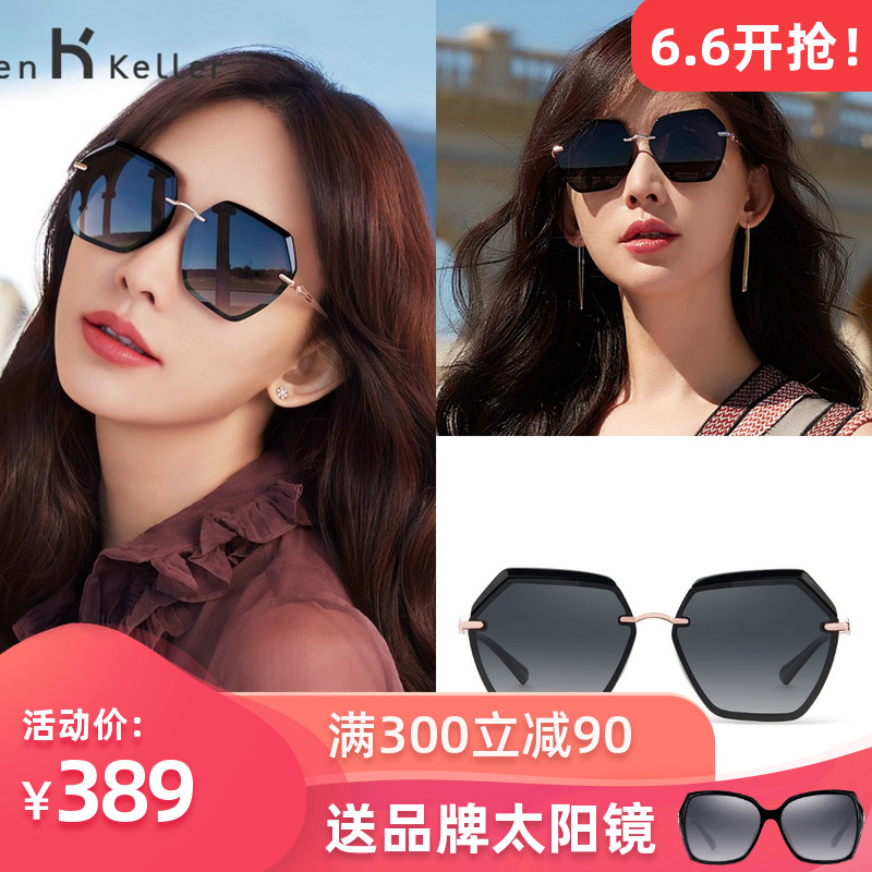 Helen Keller sunglasses in 2019 round face big frame fashion trend