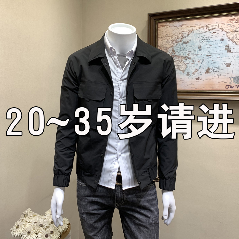 Autumn and winter tooling jacket men's 2019 new Korean Trend lapel