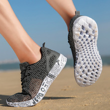 Summer breathable mesh shoes men's thin hollow shoes deodorant big mesh shoes