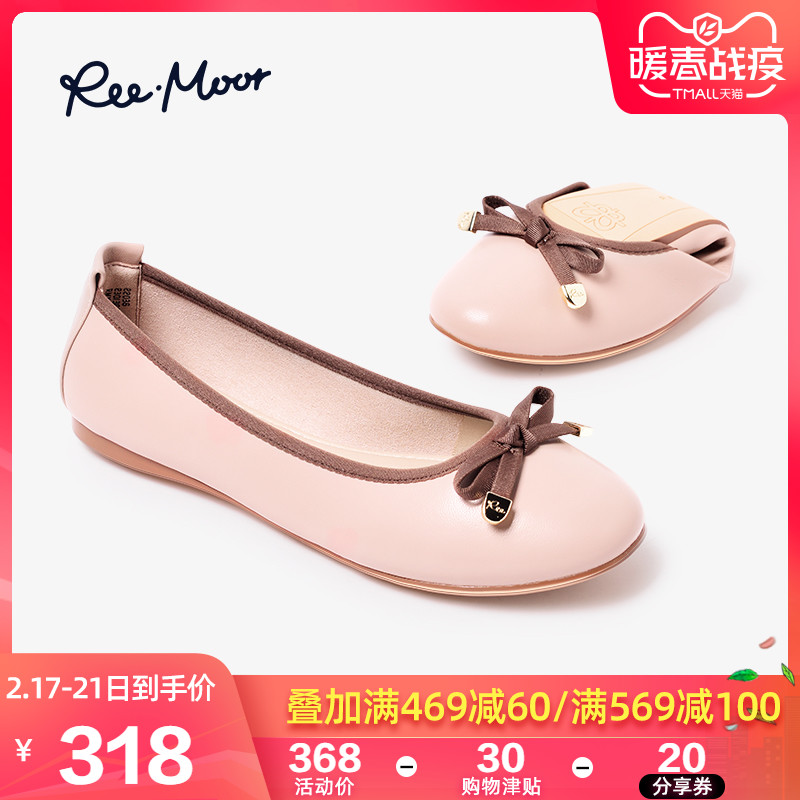 Reemoor sheepskin omelet shoes new spring 2020
