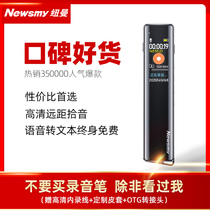 Nanchang sales of more than 100 six-year-old store flagship new Newman V03 recording pen professional HD noise reduction.