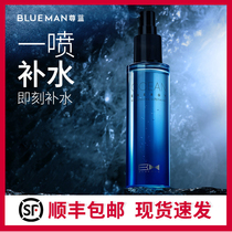 Zun blue beard after Guangdong six years old shop gathered a good value toner tonic water men moisturizing control oil shrink pore tight skin