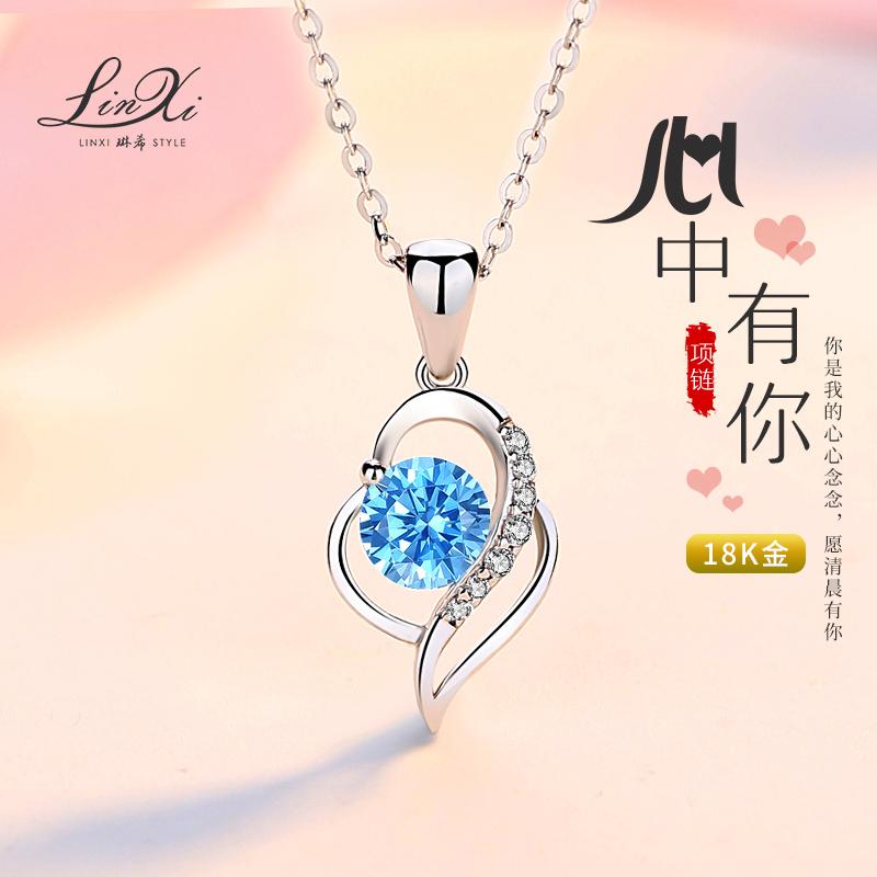 Пятилетний магазин чтобы убедиться что ювелирные изделия 18K белое золото ожерелье женщина сердце имеет свою любовь ключицы цепи кулон соответствия.