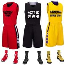 球衣男 江西销量过百 五年老店球衣男篮球服套装男 球队队服 团购篮球印字号