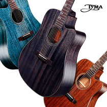 Guangdong sold more than three hundred and three years old shop wooden guitar TYMA Tema single-board guitar beginner 41 inch electric box ballad