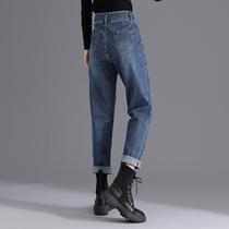 Womens Jeans Four-Year-Old Shop Seven Sizes Jeans Pants Harlan Womens Loose High Waist Thin 2020 New Dad Pants