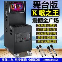 丹唛仕户外移动线阵音响带点歌机大功率KTV